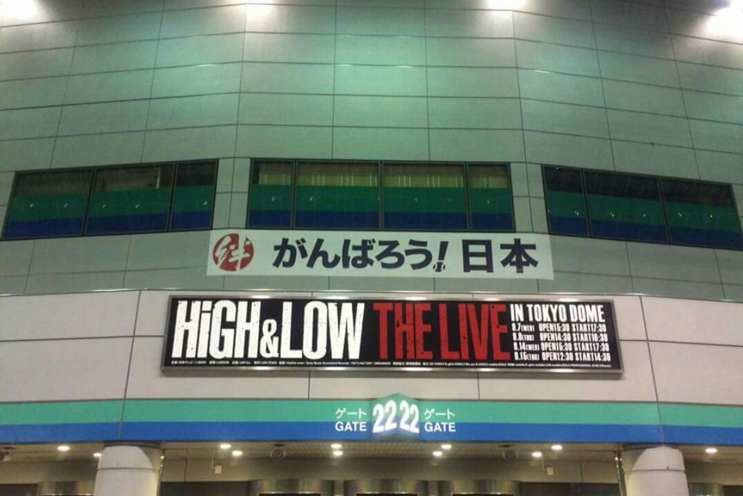 ♥HIGH&LOW😎♥ 画像01